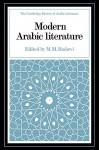 Modern Arabic Literature - Muḥammad Muṣṭafá Badawī