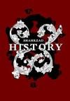 Shahrzad: History - Shirana Shahbazi, Rachid Tehrani, Tirdad Zolghadr