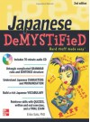 Japanese DeMYSTiFieD with Audio CD, 2nd Edition - Eriko Sato, SATO