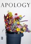 Apology Magazine: No. 1 - Jesse Pearson
