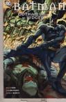Gotham Shall Be Judged - David Hine