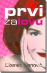 Prvi za lovu (Stefani Plam, #1) - Janet Evanovich, Dženet Ivanovič, Gordana Vukadinović, Tatjana Bižić