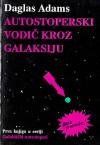 Autostoperski vodič kroz galaksiju - Douglas Adams, Zoran Jakšić