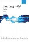 Wu Kui - Long Zhou