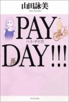 Pei Dei!!! =: Pay day!!! - Amy Yamada