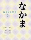 Nakama 2: Japanese Communication, Culture, Context - Yukiko Abe Hatasa, Kazumi Hatasa, Seiichi Makino