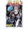 MAR, Volume 8 (Mar - Nobuyuki Anzai