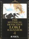 Mythical Detective Loki Ragnarok Volume 4 - Sakura Kinoshita