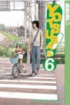 Yotsuba&!, Vol. 06 - Kiyohiko Azuma