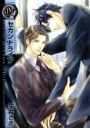 セカンドライフ [Second Life] - Saki Takarai