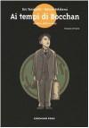 Meteore dell'era Meiji. Ai tempi di Bocchan, Vol. 8 - Natsuo Sekikawa, Jirō Taniguchi