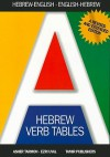 Hebrew Verb Tales: A New Extended Edition for the Beginner and Advanced Student - Asher Tarmon, Ezri Uval