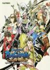 Sengoku Basara Samurai Heroes: Official Complete Works - Capcom