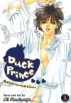 Duck Prince Book 3: Deja Vu - Ai Morinaga