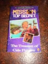 Treasure of Cala Figuera (Mission Top Secret, #4) - Maureen McCarthy