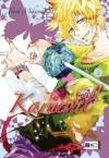 Karneval, Bd. 3 - Touya Mikanagi