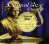 Classical Music: An Introduction - Michael Swift