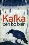 Kafka bên bờ biển - Haruki Murakami, Dương Tường