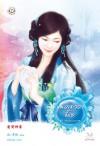หมอเทวดาขี้แย - จี้ชิว, Ji Qiu, พริกหอม