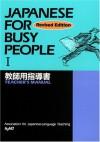コミュニケーションのための日本語 I 日本語版教師用指導書 -Japanese for Busy People I Teacher's Manual [Japanese Edition] - 国際日本語普及協会