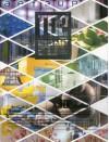 Top Space & Art Vol 2 - Azur Corporation