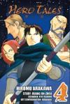 Hero Tales, Vol. 4 - Huang Jin Zhou, Hiromu Arakawa