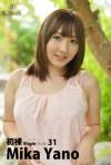 HATSURA VIRGIN NUDE YANOMIKA DEJITARUSYASINSHU VERSIONONE (Japanese Edition) - Rebecca