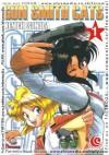 Gun Smith Cats, Volume 1 - Kenichi Sonoda