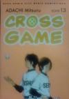 Cross Game 13 - Mitsuru Adachi