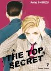 The Top Secret, #7 - Reiko Shimizu, 清水 玲子