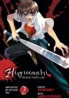 Higurashi When They Cry, Volume 2 - Ryukishi07, Karin Suzuragi