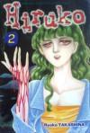 Hiruko Vol. 2 - Ryoko Takashina