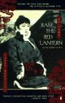 Raise the Red Lantern: Three Novellas - Su Tong, Michael S. Duke, Su Tong