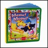 Meow! Meow! (Sound Board Books) - Gill Guile