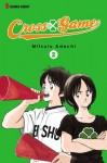 Cross Game 2 - Mitsuru Adachi