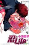 Shinobi Life, Vol. 07 - Shoko Conami