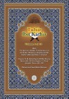 Tafsir Ibn Kathir Volume 4 0f 10 - Muhammad Saed Abdul-Rahman