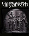 The Epic of Gilgamesh: A New English Version - Anonymous, Stephen Mitchell
