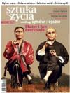 Sztuka życia 2(2)/2011 - Andrzej Poniedzielski, Tadeusz Bartoś, Urszula Dudziak, Redakcja tygodnika Polityka, Jan Peszek, Błażej Peszek, Monika Jaruzelska