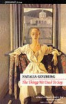 The Things We Used to Say (Carcanet fiction) - Natalia Ginzburg