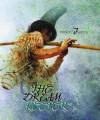 The Dreamkeeper - Robert Ingpen
