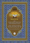 Tafsir Ibn Kathir Volume 1 0f 10: Chapter 1: Al-Fatihah (the Opening), Verses 1-7 to Chapter 3: Al-I-'Imran (the Family of 'Imran), Verses 1-92 - Muhammad Saed Abdul-Rahman