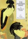 Japanese Print: Historical Guide - Hugo Munsterberg