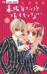 未成年だけどコドモじゃない 3 (Miseinen dakedo Kodomo ja Nai #3) - Kanan Minami, 水波 風南