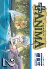 +Anima 2 - Natsumi Mukai, 迎夏生