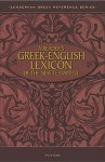 A Reader's Greek-English Lexicon of the New Testament - Sakae Kubo