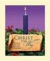 Christ the Way: The Lord Will Arise upon You (Other Format) - Abingdon Press