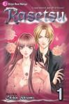 Rasetsu, Vol. 1 - Chika Shiomi