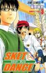 Sket Dance, Vol. 3 - Kenta Shinohara