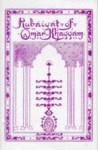 Rubaiyat - Omar Khayyám, Edward FitzGerald